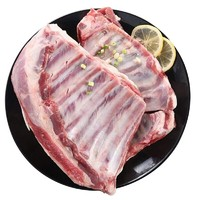 京东PLUS会员:吃情派 新鲜羊排尖 4斤