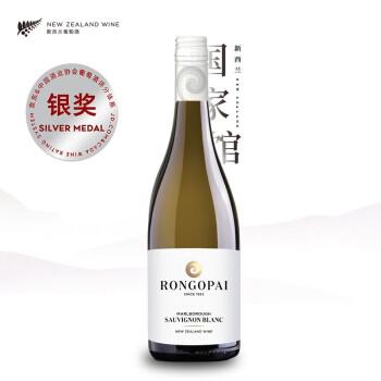 RONGOPAI 荣阁派 马尔堡 长相思 干白葡萄酒 750ml *10件