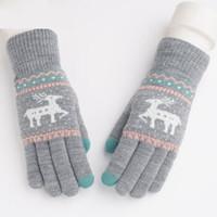 女士手套秋冬季触屏毛线加绒保暖可爱韩版学生手套骑开车加绒防寒  单层