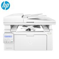 HP 惠普 LaserJet Pro MFP M132snw 黑白激光打印一体机