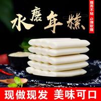 水磨年糕条炒年糕片手工年糕韩式辣炒年糕火锅食材1斤