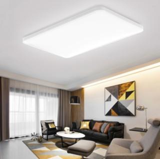 27日0点 : Yeelight 易来 流光系列 A2003R900 智能LED客厅灯 基本款