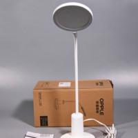 OPPLE 欧普照明 明欧系列 MT-HY03T-204 LED护眼台灯 8W