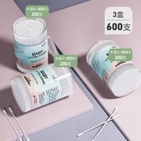 哇爱 儿童棉签 3罐600支