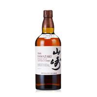 Yamazaki 山崎 1923单一麦芽威士忌
