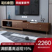 和乐家园 电视柜新中式实木电视柜胡桃木轻奢可伸缩电视柜现代简约2米地柜 胡桃木电视柜