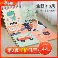 婴儿童宝宝爬行加厚垫拼接式卡通客厅家用可折叠卧室地垫子爬爬垫