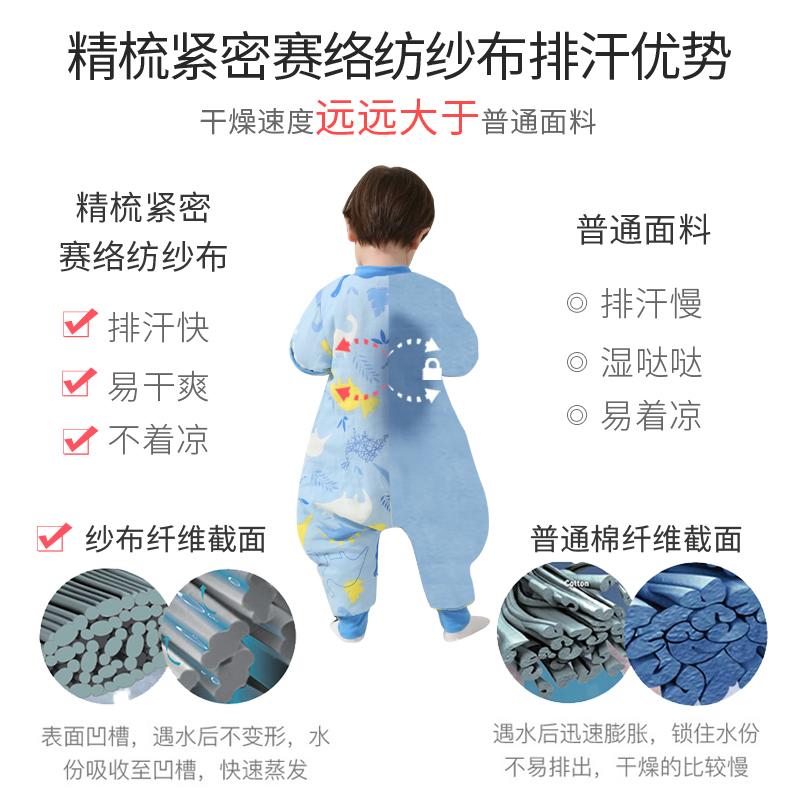 婴儿睡袋春秋冬季冬款加厚纯棉纱布分腿宝宝幼儿童防踢被四季通用