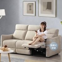 1日0点:KUKa 顾家家居 DK.6016 科技布沙发 三双左电动