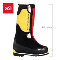 [珠峰必备]法国觅乐MILLET男女保暖防滑高山攀登靴 鞋靴MIG1260