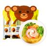 陈克明 面条 蔬菜小面+杂粮小面 营养儿童面条组合280g*2包