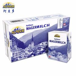 阿贝多 奥地利原装 进口牛奶 脱脂纯牛奶 200ml*24盒整箱装 营养高钙 *2件
