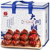 【活蟹】阳澄福记 大闸蟹现货 生鲜鲜活螃蟹礼盒 公4.2-4.5两/母2.8-3.1两 5对10只