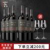 智利原瓶进口 干露 红魔鬼 魔尊系列葡萄酒 新标升级版 750ml 红葡萄酒 6瓶整箱装