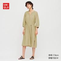 UNIQLO 优衣库 426210 女士连衣裙
