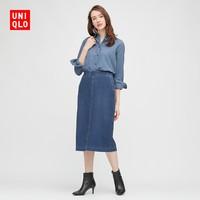 优衣库 女装 牛仔针织裙(水洗产品) 428343 UNIQLO