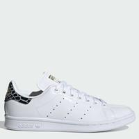 超值黑五、银联返现购: adidas 阿迪达斯 Originals Stan Smith 女士休闲运动鞋  *2件