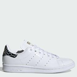adidas 阿迪达斯 Originals Stan Smith 女士休闲运动鞋  *2件