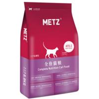 玫斯(metz)猫粮 无谷鲜肉怀孕成猫粮幼猫奶糕猫粮 无谷物鲜肉全猫粮15磅/6.8kg