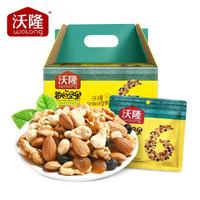 沃隆每日坚果750g混合坚果30包礼盒装送礼零食大礼包成人孕妇干果3月产  每日坚果B款 750g