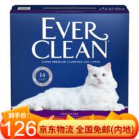 铂钻(EverClean)猫砂 进口宠物猫厕所无尘幼猫结团猫沙 活性炭低敏砂25磅 紫标清香25磅