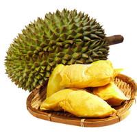 京觅 泰国进口青尼榴莲 3-3.5kg 1个装 新鲜水果