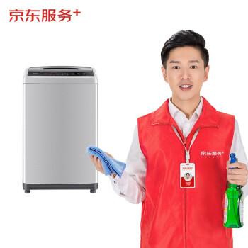 波輪洗衣機全拆洗  家電清洗 上門服務 家政保潔【贈140℃高溫蒸汽消毒】