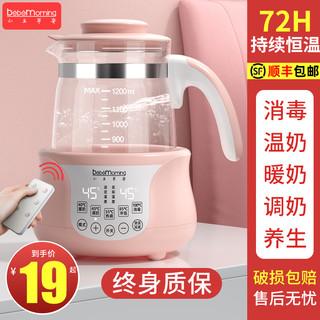 婴儿恒温调奶器水壶热水智能保温壶宝宝喂奶全自动暖奶温奶冲奶粉