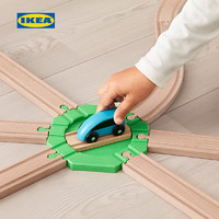 IKEA宜家LILLABO利乐宝轨道转换件玩具车益智组装玩具