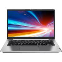 Lenovo 联想 扬天 威6 2021款 14英寸笔记本电脑(i5-1135G1、8GB、256GB、MX450、100%sRGB)