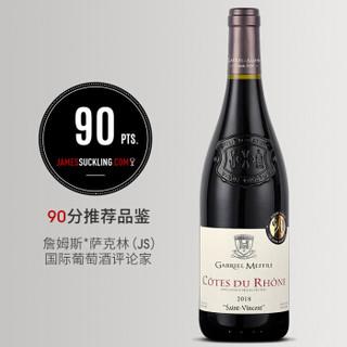 法国原瓶进口红酒露颂世家法定AOC干红葡萄酒罗纳河谷产区法国红酒 整箱礼盒装750ml*6 *2件