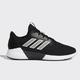 adidas 阿迪达斯 climawarm 2.0 u 男女鞋跑步运动鞋 低至147.95元包邮(需用券、限前2小时)