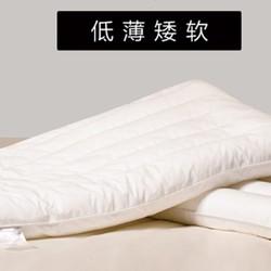 Lehome 乐加 超薄款全棉抑菌低枕