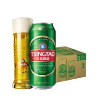 移动专享:TSINGTAO 青岛啤酒 经典1903 500ml*18听 *2件