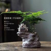 京东PLUS会员:燚窑 绿植花盆 不含植物