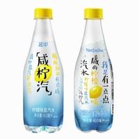 延中 咸柠汽 柠檬口味碳酸饮料 410ml*12瓶 *2件