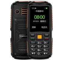 守护宝(上海中兴) F888  直板 按键 超长待机 三防老人手机 双卡双待 黑色 2G移动/联通版