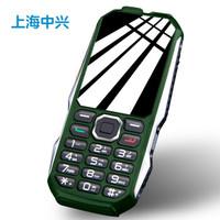 守护宝(上海中兴易联)F666 军绿色 三防军工电霸 超长待机 移动联通2G 双卡双待老人手机 学生旅游备机