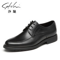 satchi/沙驰男鞋 男士商务皮鞋男头层牛皮正装真皮男鞋 黑色 38