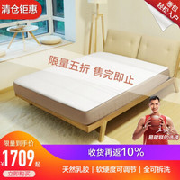 8H床垫  小米米家生态链软硬可调乳胶床垫Q1 3cm泰国乳胶层防螨透气高端床垫1.5米 1.8米 素蓝灰-偏软 1200*2000
