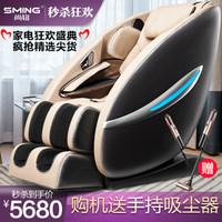 尚铭电器(SminG) 按摩椅 SL导轨智能电动太空舱家用全身按摩椅SM-830L 卡其色+黑色