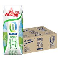 限地区:Anchor 安佳 脱脂纯牛奶 258g*24盒