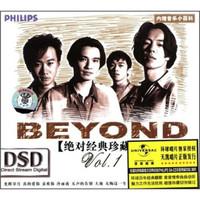 限地区:《醇经典Beyond:绝对经典珍藏(1)》(CD)