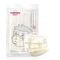 WELLDAY 维德 一次性医用儿童口罩 10只