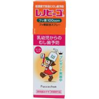 2080 儿童液体喷雾牙膏 38ml