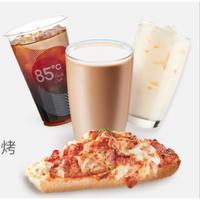 天猫U先:85度c 营养早餐代餐 面包饮料组合 能量凯撒套餐券