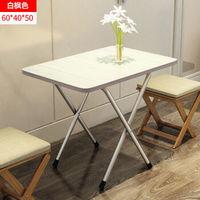 移动专享:Quail 折叠吃饭餐桌 60*40*50cm