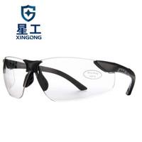 星工(XINGGONG)护目镜抗冲击防护眼镜劳保打磨防飞溅防风沙镜摩托车户外骑行 XGY-7