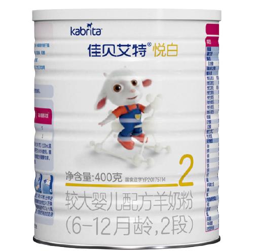 Kabrita 佳贝艾特 悦白系列 较大婴儿配方羊奶粉 2段 400g(6-12个月)荷兰原装进口