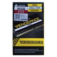 USCORSAIR 美商海盗船 DDR4 2666 32GB(16G×2)套装 笔记本内存条